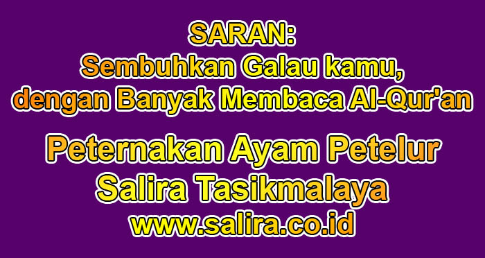 SARAN: Sembuhkan Galau kamu, dengan Banyak Membaca Al-Qur'an