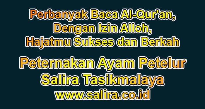 Perbanyak Baca Al-Qur'an, Dengan Izin Alloh, Berbagai Hajatmu Sukses dan Berkah